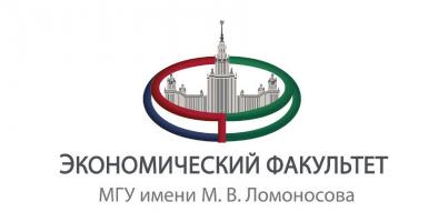 Экономический факультет МГУ
